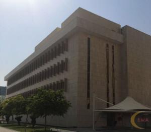 Ministry of Municipality